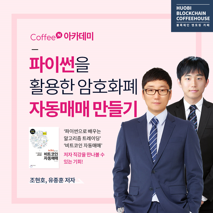 https://www.moneynet.co.kr/files/attach/images/807455/801/867/017/2c1fd3da8e7f2cd73ecc3d8b0dcefb05.png
